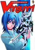 Cardfight!! Vanguard GN (2014 Vertical Digest) 1-1ST