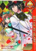 Alice in the Country of Diamonds: Bet On My Heart SC (2014 Seven Seas Novel) 1-1ST