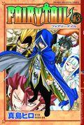 Fairy Tail TPB (2008 Del Rey/Kodansha Digest) 43-1ST