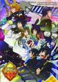 Alice in the Country of Diamonds: Wonderful Wonder World SC (2014 Yen Press) Official Visual Fan Book 1-1ST
