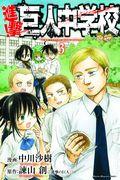 Attack on Titan Junior High GN (2014 Kodansha Digest) 2-1ST