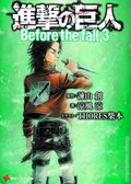 Attack on Titan Before the Fall GN (2014 Kodansha Digest) 4-1ST