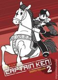 Captain Ken GN (2015 Digital Manga) 2-1ST