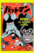 Batman The Jiro Kuwata Batmanga TPB (2014-2015 DC) 2-1ST
