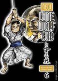 New Lone Wolf and Cub TPB (2014 Dark Horse Digest) 6-1ST