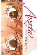 Arata the Legend GN (2010- Viz Digest) 23-1ST