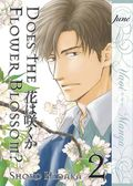 Does the Flower Blossom GN (2015 DMP Digest) 2-1ST