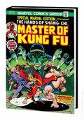 Shang-Chi Master of Kung Fu Omnibus HC (2016 Marvel) 1B-1ST