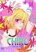 Chiro: The Star Project GN (2015-2016 NETComics Digest) 2nd Edition 4-1ST