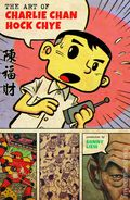 Art of Charlie Chan Hock Chye HC (2016 Pantheon Books) 1S-1ST