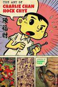 Art of Charlie Chan Hock Chye HC (2016 Pantheon Books) 1-1ST