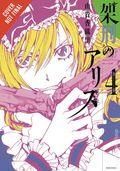 Alice in Murderland HC (2015 Yen Press) 4-1ST