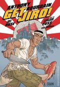 Get Jiro Blood and Sushi TPB (2016 DC/Vertigo) 1-1ST