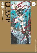 RG Veda Omnibus TPB (2016 Dark Horse) By Clamp 2-1ST