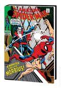 Amazing Spider-Man Omnibus HC (2007- Marvel) 1st Edition 3B-1ST