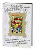 Marvel Masterworks Deluxe Library Edition Variant HC (1987-Present Marvel) 1st Edition 250-1ST