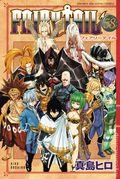 Fairy Tail TPB (2008- Del Rey/Kodansha Digest) 59-1ST