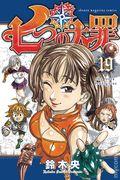 Seven Deadly Sins GN (2014- Kodansha Digest) 19-1ST