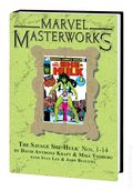 Marvel Masterworks Deluxe Library Edition Variant HC (1987-Present Marvel) 1st Edition 246-1ST