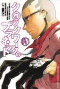 Clockwork Planet GN (2017 A Kodansha Digest) 4-1ST
