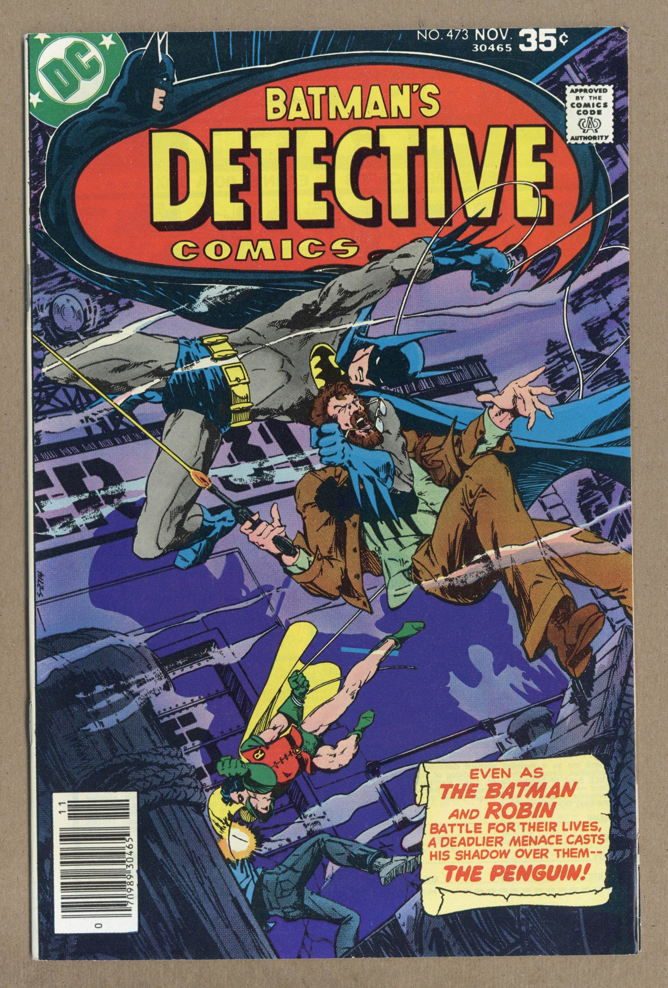 Action Comics #468 FN 1977 Stock Image