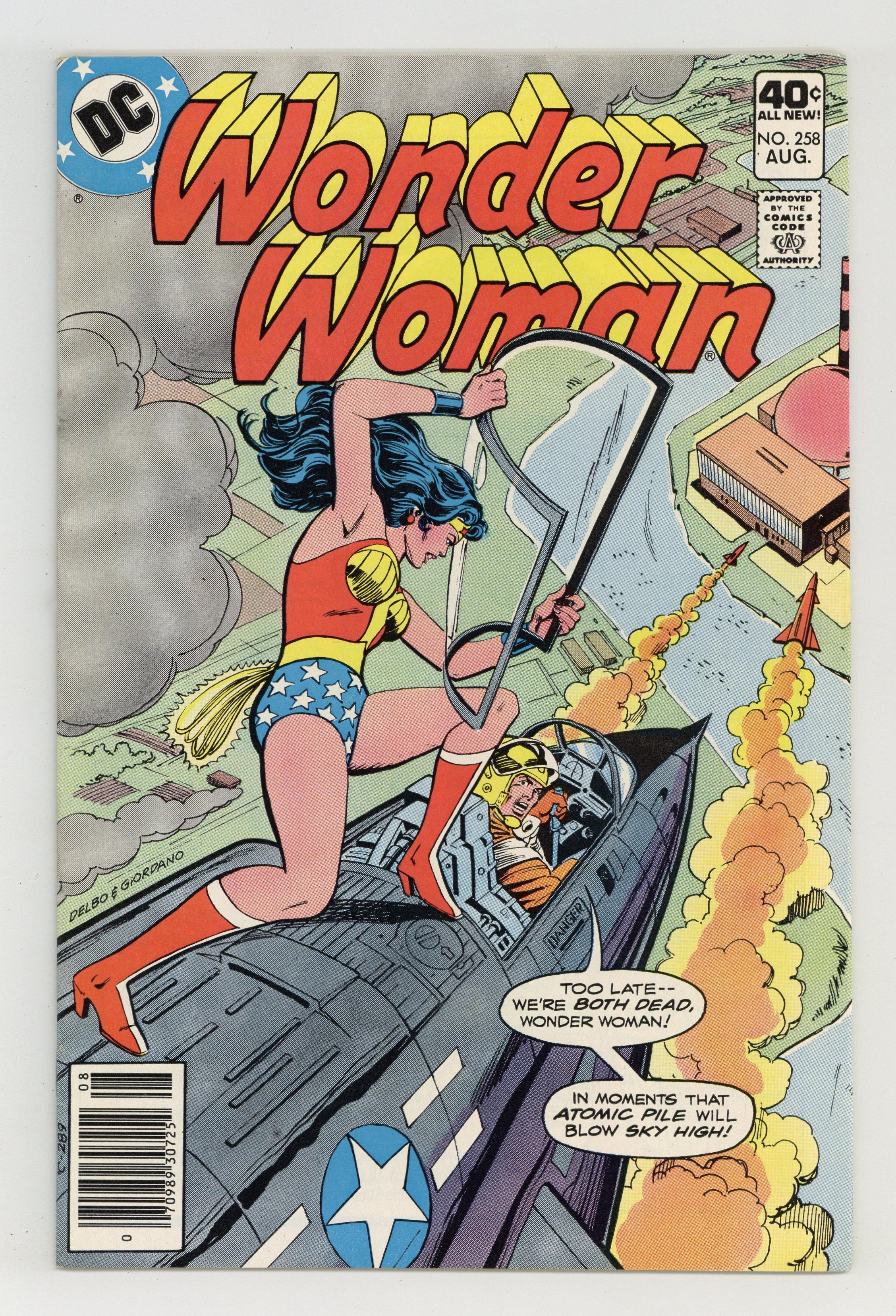 Just Imagine Wonder Woman #1 8.0 VF 2001