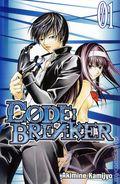 Code Breaker GN (2010 Digest) 1-1ST