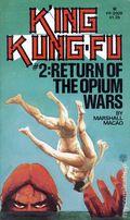 K'ing Kung-Fu PB (1973-1974 Novel) 2-1ST