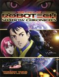 Art of Robotech The Shadow Chronicles SC (2007) 1-1ST