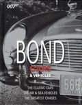 007 Bond Cars and Vehicles HC (2010 DK Publishing) 1-1ST
