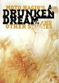 Drunken Dream and Other Stories HC (2010 FB) 1-1ST