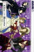 Alice in the Country of Hearts GN (2010 Tokyopop Digest) Wonderful Wonder World 4-1ST
