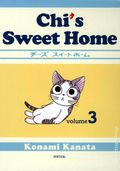 Chi's Sweet Home GN (2010- Vertical Digest) 3-1ST