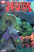 Hulk (2005 Vivendi Universal) Ultimate Destruction Giveaway 0A