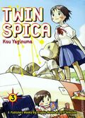 Twin Spica GN (2010-2012 Vertical Digest) 3-1ST
