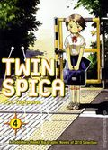 Twin Spica GN (2010-2012 Vertical Digest) 4-1ST