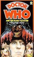 Doctor Who PB (1973-1994 Target Novel Series) 19-REP