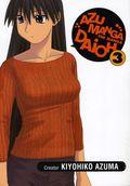 Azumanga Daioh GN (2003-2004) 3-REP