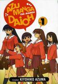 Azumanga Daioh GN (2003-2004) 1-1ST