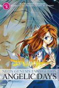 Neon Genesis Evangelion Angelic Days GN (2006-2007 ADV) 3-1ST