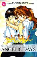 Neon Genesis Evangelion Angelic Days GN (2006-2007 ADV) 4-1ST
