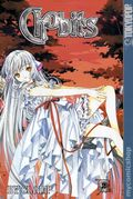 Chobits GN (2002-2003) 2-REP
