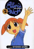 Azumanga Daioh GN (2003-2004) 2-1ST