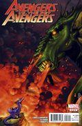 Avengers vs. Pet Avengers (2010 Marvel) 2