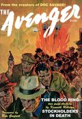 Avenger SC (2009 Double Novel) 4-1ST