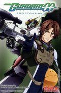 Mobile Suit Gundam 00 SC (2010 Double-0 Novel) 3-1ST