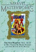 Marvel Masterworks Deluxe Library Edition Variant HC (1987-Present Marvel) 1st Edition 153-1ST