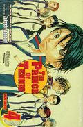 Prince of Tennis GN (2004-2011 Digest) 4-1ST