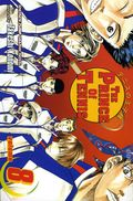 Prince of Tennis GN (2004-2011 Digest) 8-1ST