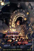 Battle Angel Alita Last Order TPB (2003-2014 Viz Digest) 3-REP